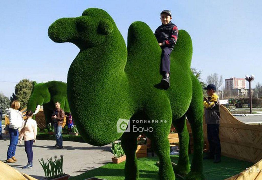Ландшафтная фигура Верблюд двугорбый