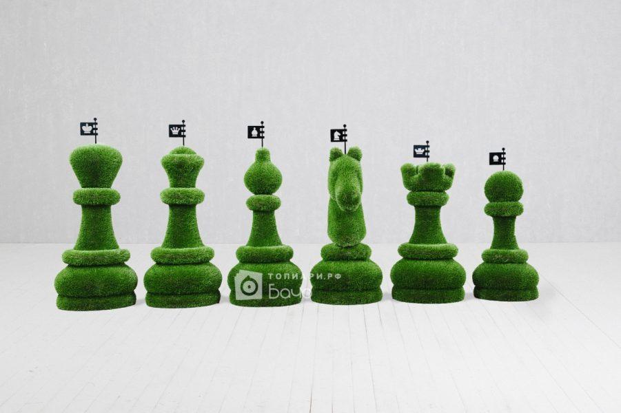 топиарная фигура шахматы