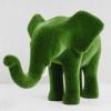 Слон средний