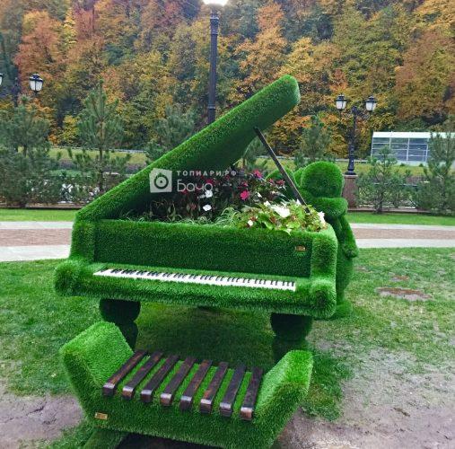 Ландшафтная фигура рояль